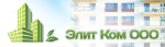 ООО «Элит Ком»