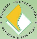 Холдинг «Щёлковский»