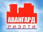 ООО «Авангард-Риэлти»