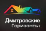 """ООО """"Дмитровские горизонты"""""""