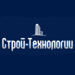ООО «Строй-Технологии»