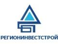 Компания «Регионинвестстрой»