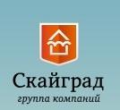ГК «Скайград»