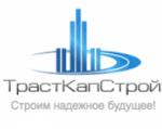 ЗАО «ТрастКапСтрой»
